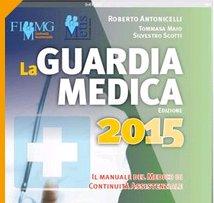 guardia medica 2015